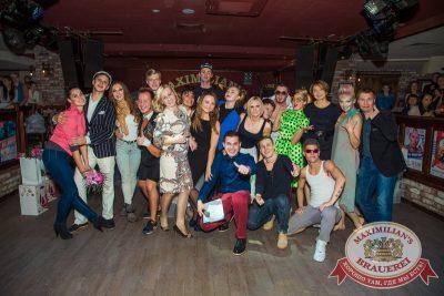 Финал проекта «Давайте Потанцуем», 26 октября 2014 - Ресторан «Максимилианс» Самара - 02