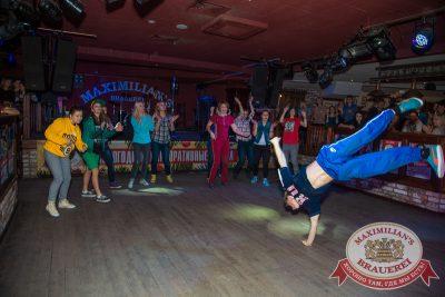 Финал проекта «Давайте Потанцуем», 26 октября 2014 - Ресторан «Максимилианс» Самара - 07
