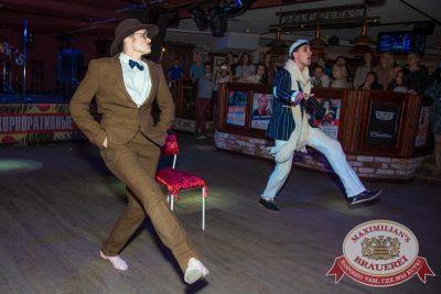 Финал проекта «Давайте Потанцуем», 26 октября 2014 - Ресторан «Максимилианс» Самара - 08