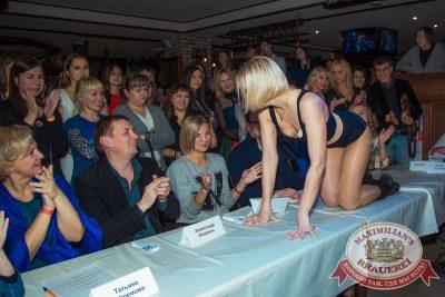 Финал проекта «Давайте Потанцуем», 26 октября 2014 - Ресторан «Максимилианс» Самара - 15