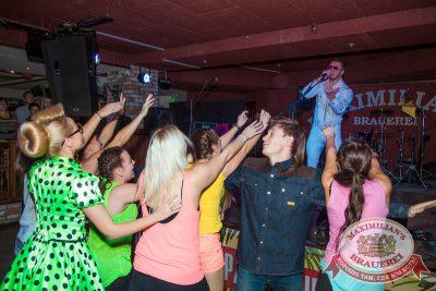 Финал проекта «Давайте Потанцуем», 26 октября 2014 - Ресторан «Максимилианс» Самара - 16