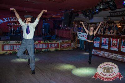 Финал проекта «Давайте Потанцуем», 26 октября 2014 - Ресторан «Максимилианс» Самара - 21