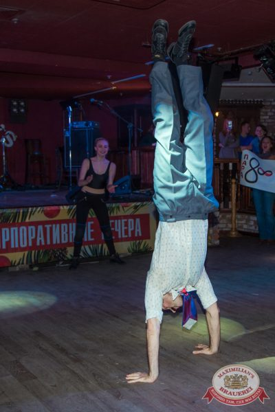 Финал проекта «Давайте Потанцуем», 26 октября 2014 - Ресторан «Максимилианс» Самара - 22