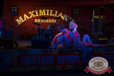 Финал проекта «Давайте Потанцуем», 26 октября 2014 - Ресторан «Максимилианс» Самара - 24