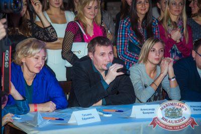 Финал проекта «Давайте Потанцуем», 26 октября 2014 - Ресторан «Максимилианс» Самара - 27