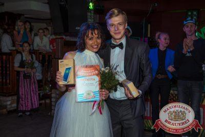 Финал проекта «Давайте Потанцуем», 26 октября 2014 - Ресторан «Максимилианс» Самара - 28