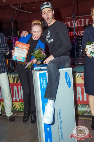 Финал проекта «Давайте Потанцуем», 26 октября 2014 - Ресторан «Максимилианс» Самара - 29