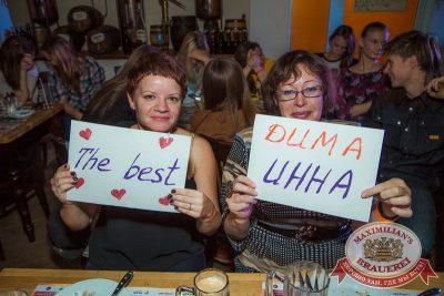 Финал проекта «Давайте Потанцуем», 26 октября 2014 - Ресторан «Максимилианс» Самара - 32