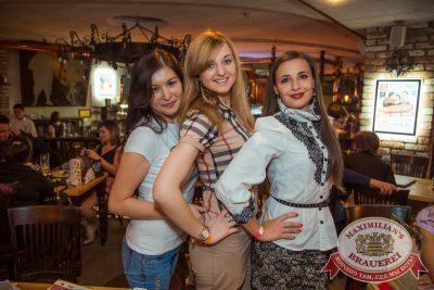 Финал проекта «Давайте Потанцуем», 26 октября 2014 - Ресторан «Максимилианс» Самара - 34