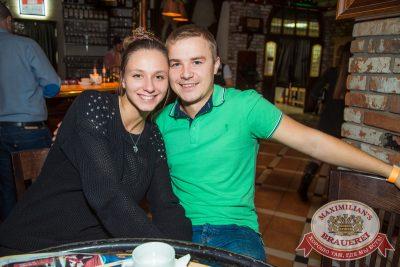 Финал проекта «Давайте Потанцуем», 26 октября 2014 - Ресторан «Максимилианс» Самара - 35