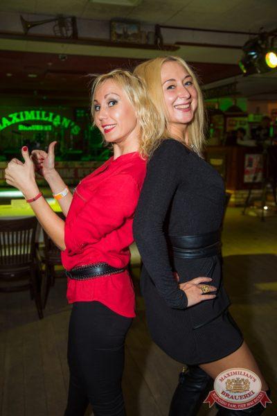 Финал проекта «Давайте Потанцуем», 26 октября 2014 - Ресторан «Максимилианс» Самара - 36