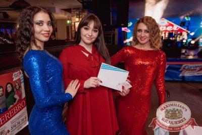Super ПЯТНИЦА, 2 февраля 2018 - Ресторан «Максимилианс» Самара - 20