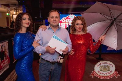 Super ПЯТНИЦА, 2 февраля 2018 - Ресторан «Максимилианс» Самара - 22