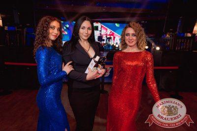 Super ПЯТНИЦА, 2 февраля 2018 - Ресторан «Максимилианс» Самара - 23