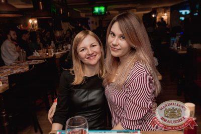 Super ПЯТНИЦА, 2 февраля 2018 - Ресторан «Максимилианс» Самара - 29