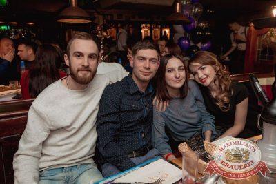 Super ПЯТНИЦА, 2 февраля 2018 - Ресторан «Максимилианс» Самара - 30