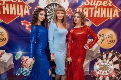 Super ПЯТНИЦА, 2 февраля 2018 - Ресторан «Максимилианс» Самара - 4