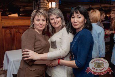 Super ПЯТНИЦА, 2 февраля 2018 - Ресторан «Максимилианс» Самара - 43