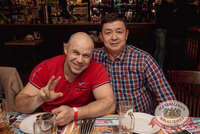 Super ПЯТНИЦА, 2 февраля 2018 - Ресторан «Максимилианс» Самара - 47