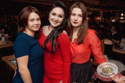 Super ПЯТНИЦА, 2 февраля 2018 - Ресторан «Максимилианс» Самара - 50