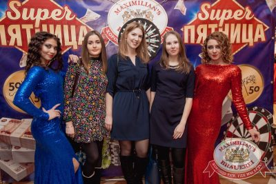 Super ПЯТНИЦА, 2 февраля 2018 - Ресторан «Максимилианс» Самара - 8
