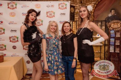 Super ПЯТНИЦА, 2 июня 2017 - Ресторан «Максимилианс» Самара - 2