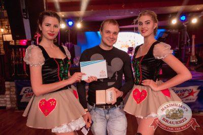 Super ПЯТНИЦА, 2 июня 2017 - Ресторан «Максимилианс» Самара - 26