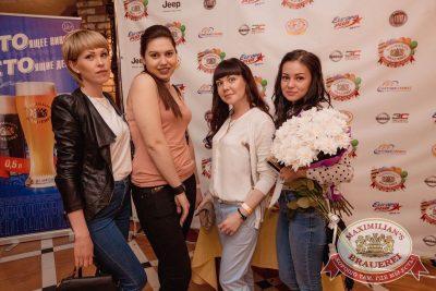 Super ПЯТНИЦА, 2 июня 2017 - Ресторан «Максимилианс» Самара - 3