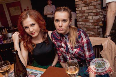 Super ПЯТНИЦА, 2 июня 2017 - Ресторан «Максимилианс» Самара - 31
