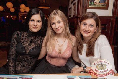 Super ПЯТНИЦА, 2 июня 2017 - Ресторан «Максимилианс» Самара - 34