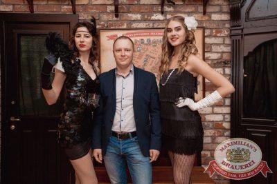 Super ПЯТНИЦА, 2 июня 2017 - Ресторан «Максимилианс» Самара - 4