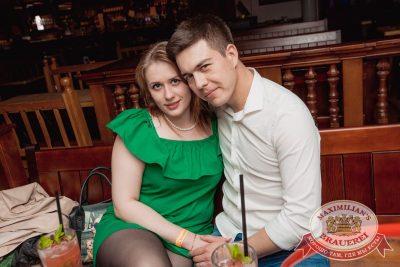 Super ПЯТНИЦА, 2 июня 2017 - Ресторан «Максимилианс» Самара - 40