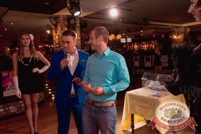 Super ПЯТНИЦА, 2 июня 2017 - Ресторан «Максимилианс» Самара - 6