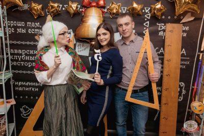 Вечер встречи выпускников, 2 февраля 2019 - Ресторан «Максимилианс» Самара - 12