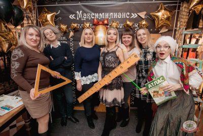 Вечер встречи выпускников, 2 февраля 2019 - Ресторан «Максимилианс» Самара - 20