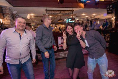 Вечер встречи выпускников, 2 февраля 2019 - Ресторан «Максимилианс» Самара - 23