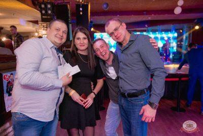 Вечер встречи выпускников, 2 февраля 2019 - Ресторан «Максимилианс» Самара - 25