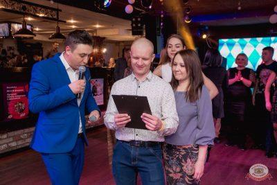 Вечер встречи выпускников, 2 февраля 2019 - Ресторан «Максимилианс» Самара - 27
