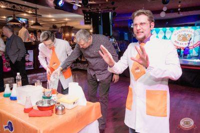 Вечер встречи выпускников, 2 февраля 2019 - Ресторан «Максимилианс» Самара - 34