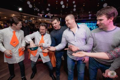 Вечер встречи выпускников, 2 февраля 2019 - Ресторан «Максимилианс» Самара - 35