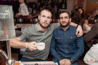 Вечер встречи выпускников, 2 февраля 2019 - Ресторан «Максимилианс» Самара - 50