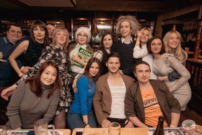 Вечер встречи выпускников, 2 февраля 2019 - Ресторан «Максимилианс» Самара - 52
