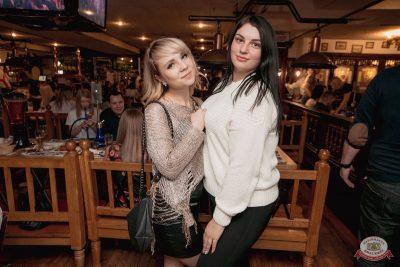 Вечер встречи выпускников, 2 февраля 2019 - Ресторан «Максимилианс» Самара - 55