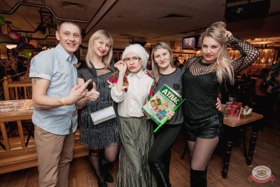 Вечер встречи выпускников, 2 февраля 2019 - Ресторан «Максимилианс» Самара - 59