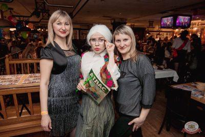 Вечер встречи выпускников, 2 февраля 2019 - Ресторан «Максимилианс» Самара - 61