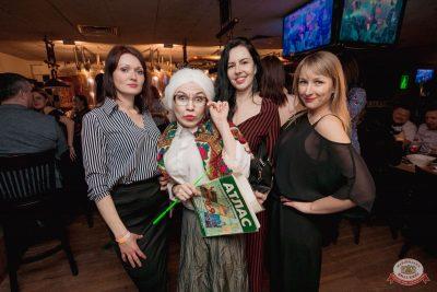 Вечер встречи выпускников, 2 февраля 2019 - Ресторан «Максимилианс» Самара - 62