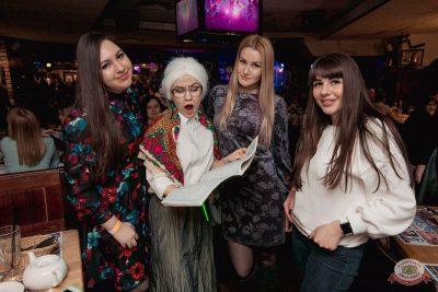 Вечер встречи выпускников, 2 февраля 2019 - Ресторан «Максимилианс» Самара - 64