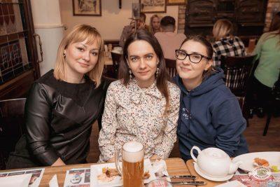 Вечер встречи выпускников, 2 февраля 2019 - Ресторан «Максимилианс» Самара - 66