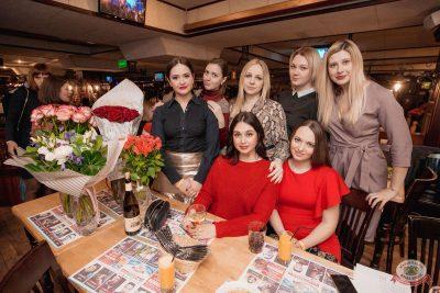 Вечер встречи выпускников, 2 февраля 2019 - Ресторан «Максимилианс» Самара - 68