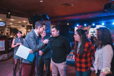 Вечер встречи выпускников, 31 января 2020 - Ресторан «Максимилианс» Самара - 16